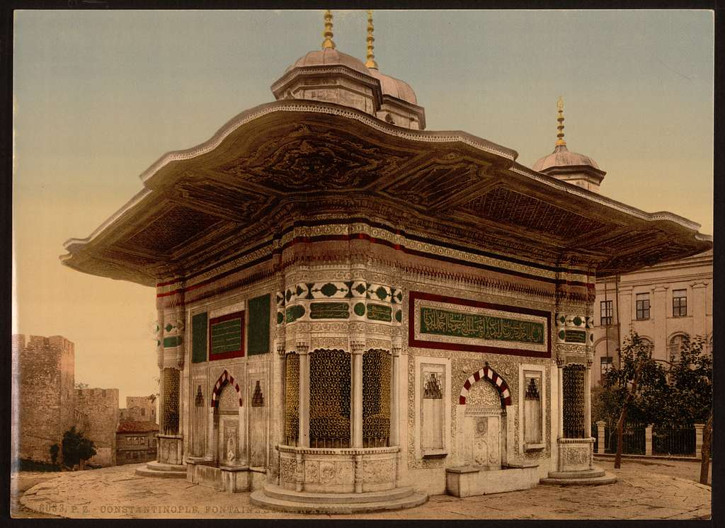 [The fountain of Sultan Ahmed, Constantinople, Turkey]