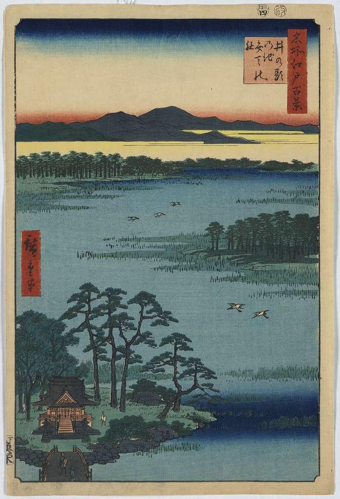 Inokashiranoike benten no yashiro