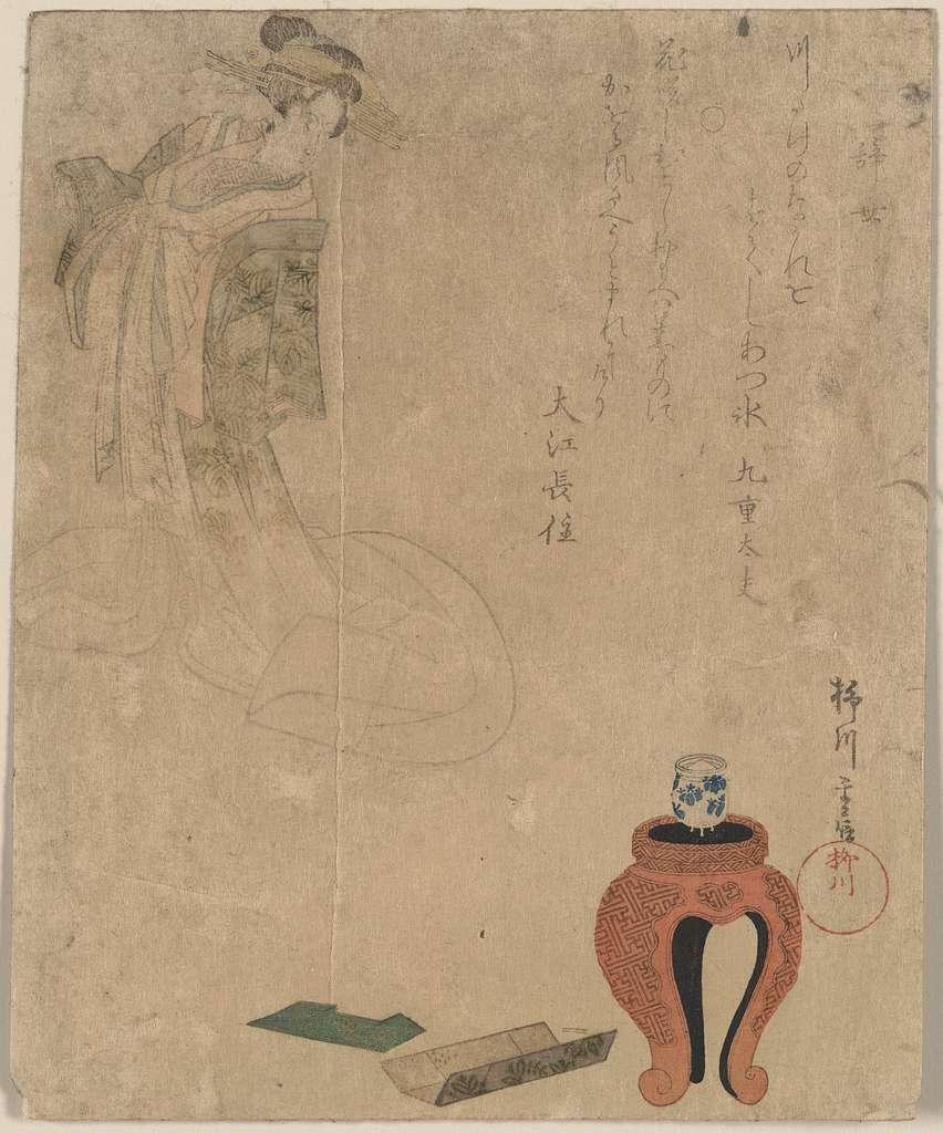 Yatsushi hangonko