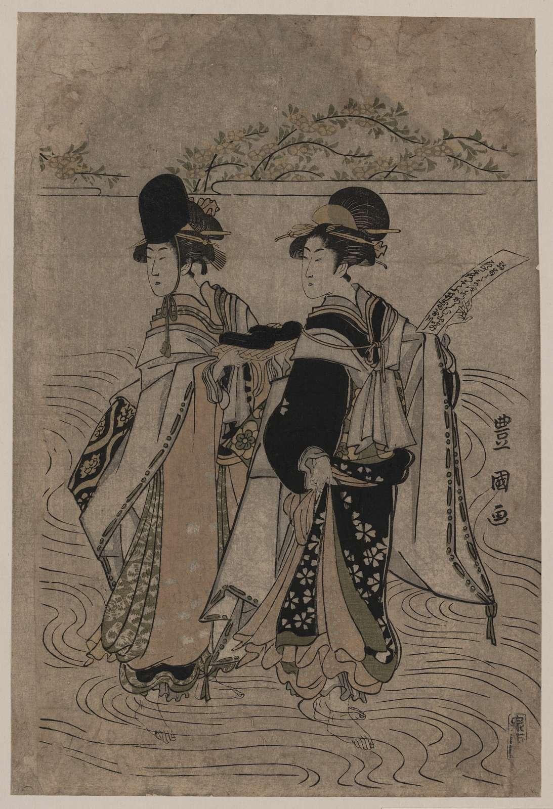 Yatsushi ide no tamagawa