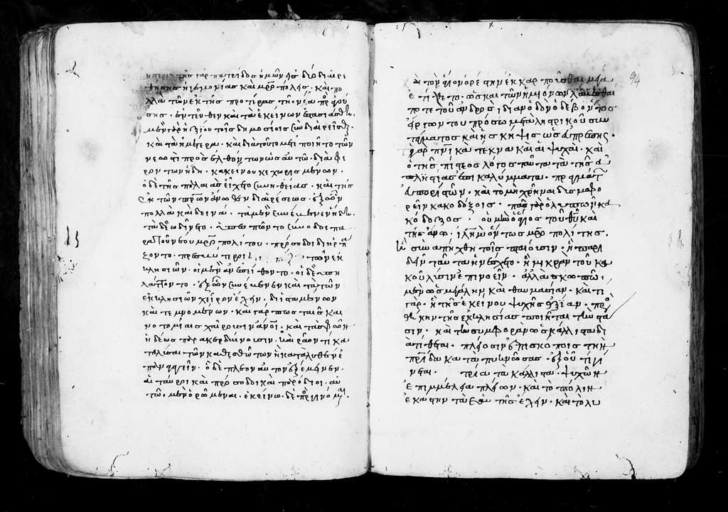 Panagios Taphos 177. Gregory Nazianzen. 14th cent. 242 f. Pa. 30 ft