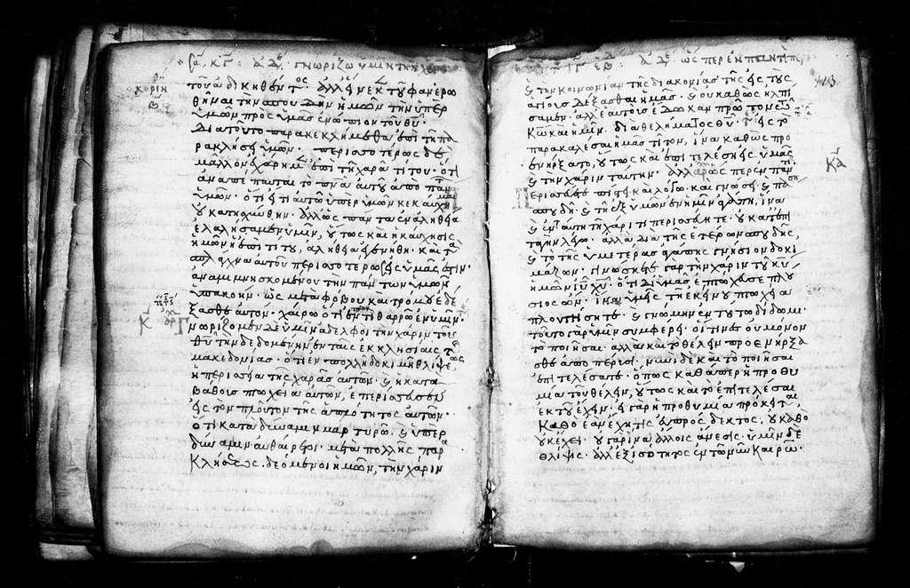 Hagios Stavros 57. Praxapostolos. 12th13th cent. 185 f. Pg. & Pa. 28 ft
