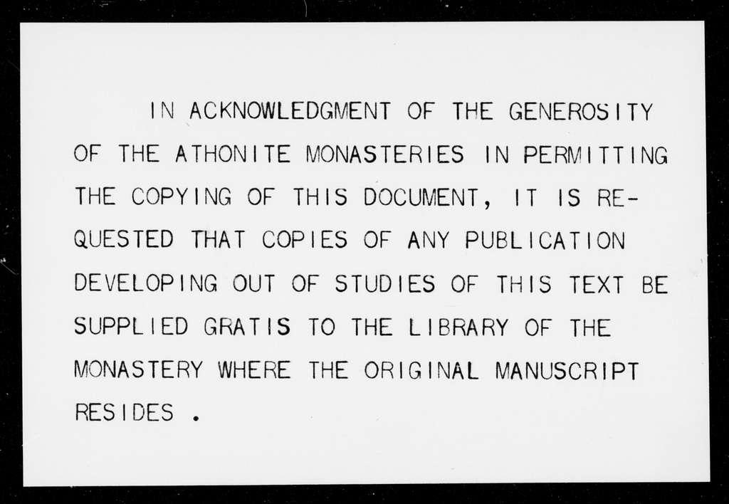 Monastery of Vatopedi 926. (Greg. 1561). Four Gospels. 12th13th cent. 226 f