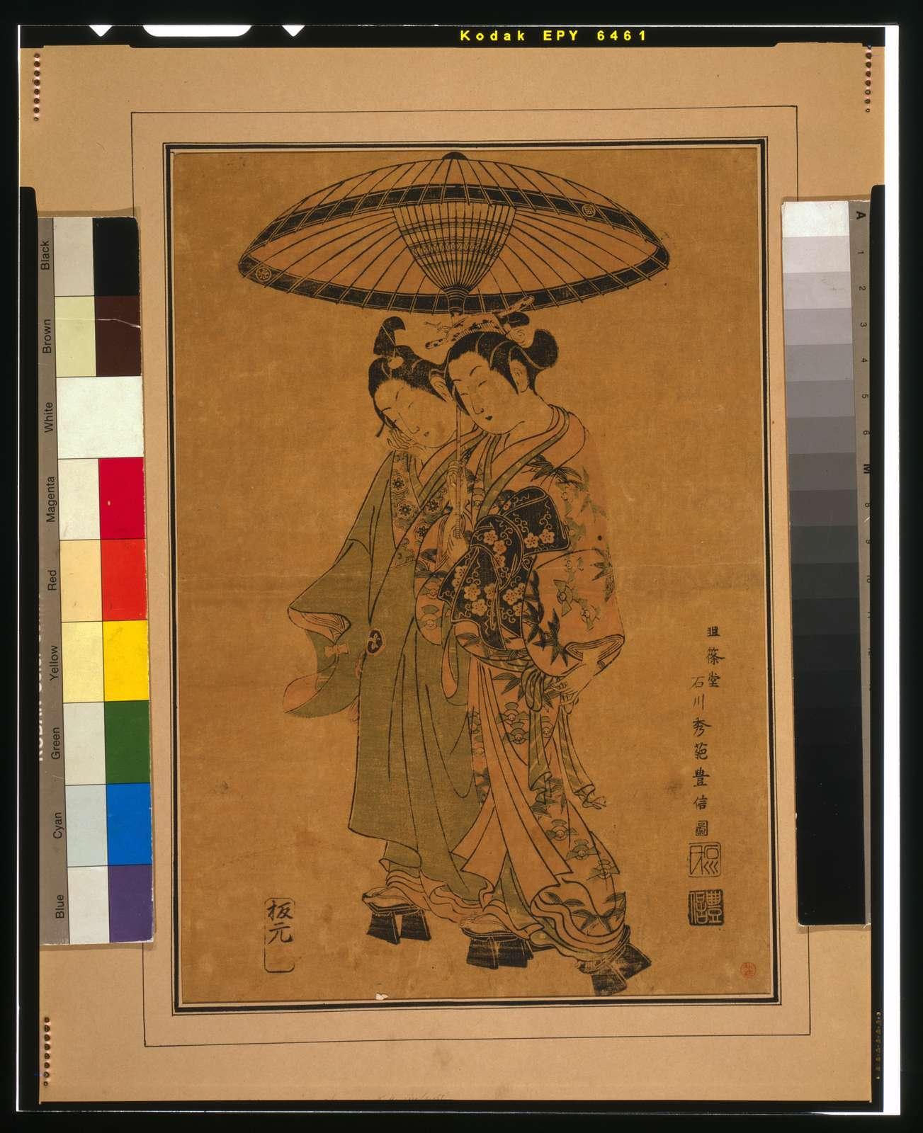 Sanogawa ichimatsu to segawa kikunojō no aiaigasa