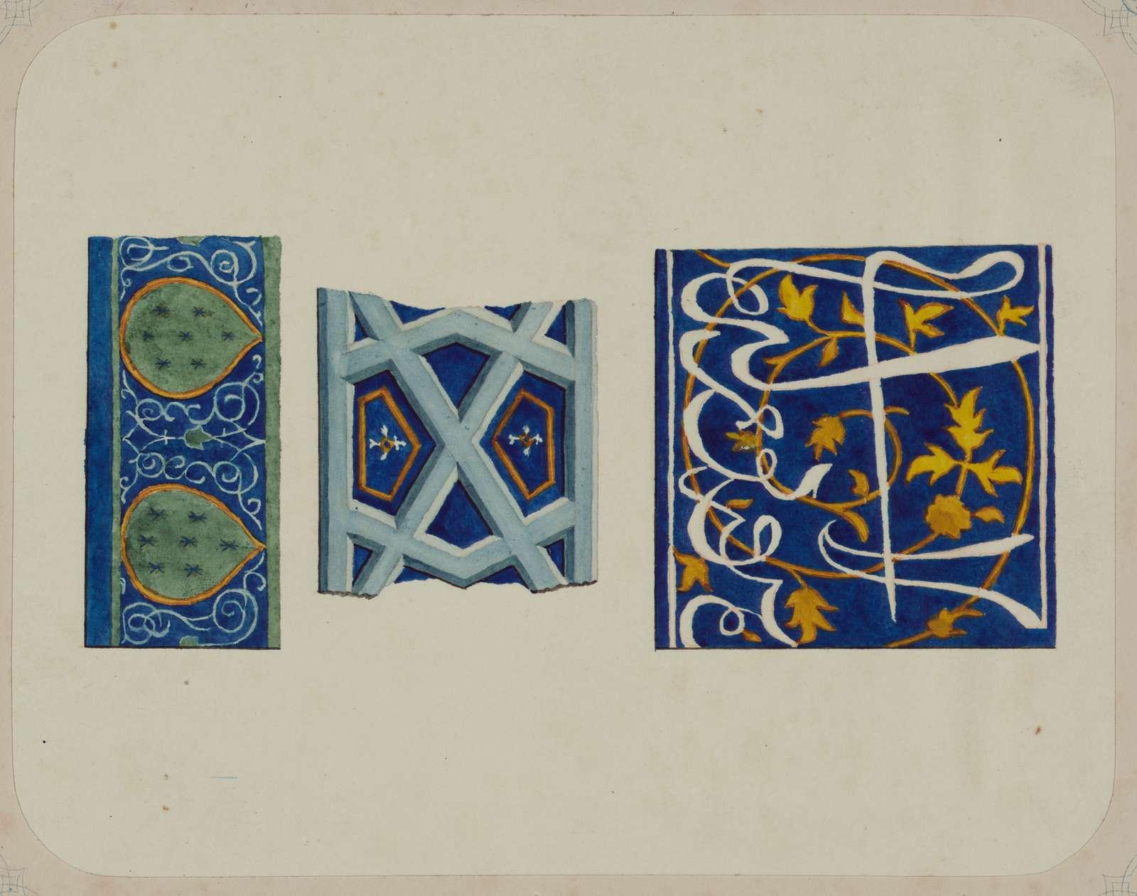 Samarkandskiia drevnosti. Grobnitsa sviatago Kussama ibni Abassa (Shakh-Zinde) i mavzolei pri nem [sic]. Mavzolei Emira Assada. Izraztsy s raznykh chastei mavzoleia Emira Assada