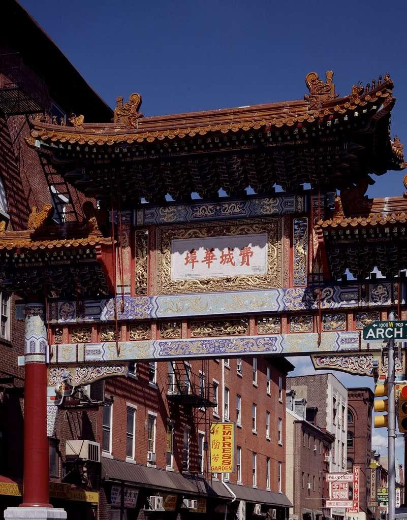 Chinatown Gate Philadelphia Pennsylvania Picryl Public Domain Image