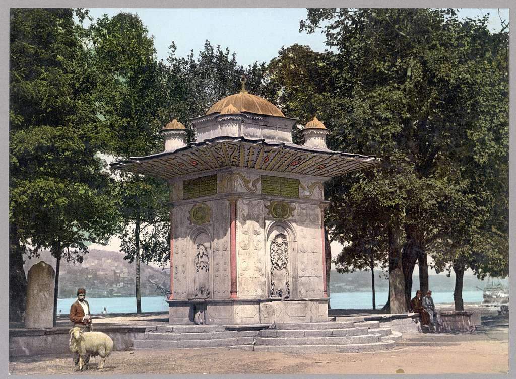 [Fountain, Constantinople, Turkey]