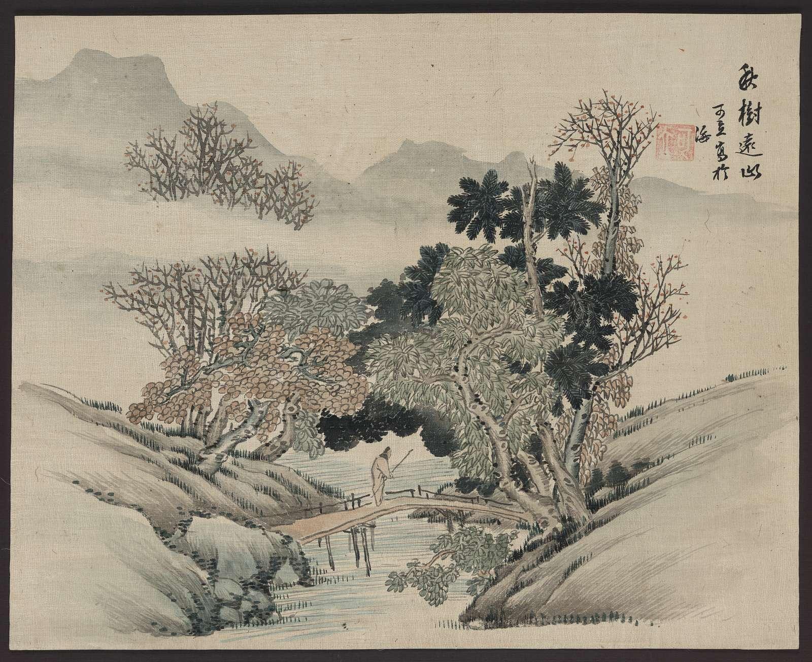 [A man crossing a bridge beneath overhanging trees]