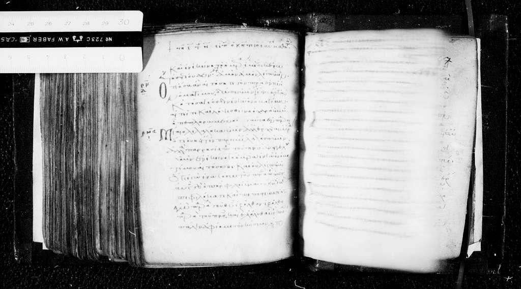 Monastery of Vatopedi 885. (Greg. 1540). Four Gospels. 11th or 12th cent. 298 f