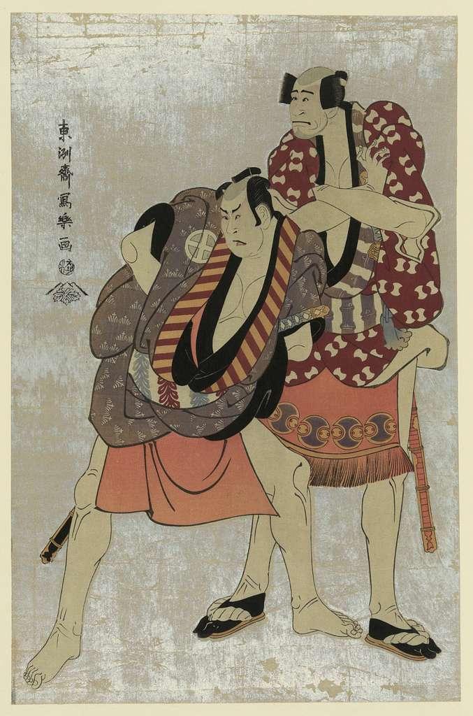 Shodai arashi ryūzō (no  yakko ukiyo matabei to) sandaime ōtani hiroji (no yakko tosa no matabei)