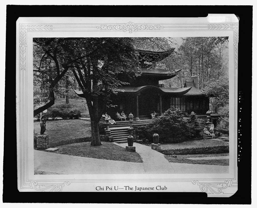 National Park Seminary, Japanese Pagoda, 2805 Linden Lane, Silver Spring, Montgomery County, MD