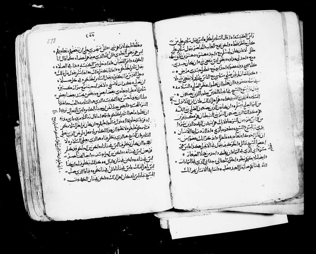 Arabic Manuscripts 505. Mimars and Lives of Saints