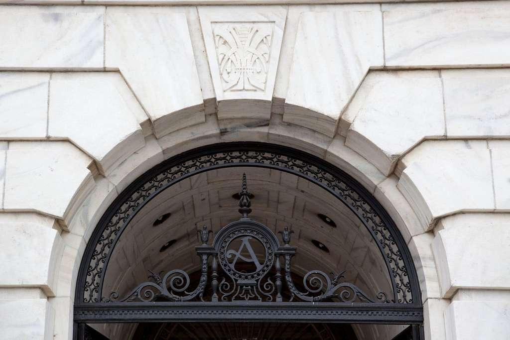Exterior details, James L. Whitten Federal Building, Washington, D.C.