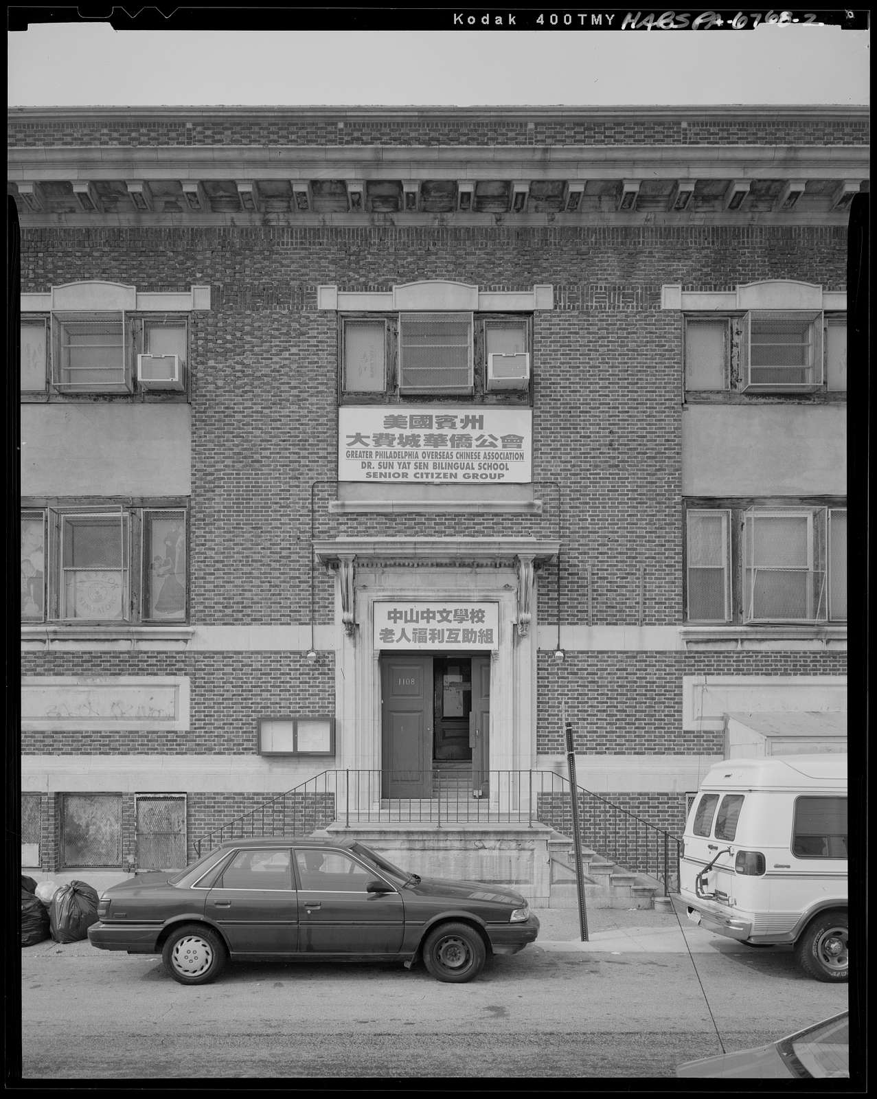 Free Library of Philadelphia, Southwark Branch, 1108 South 5th Street , Philadelphia, Philadelphia County, PA