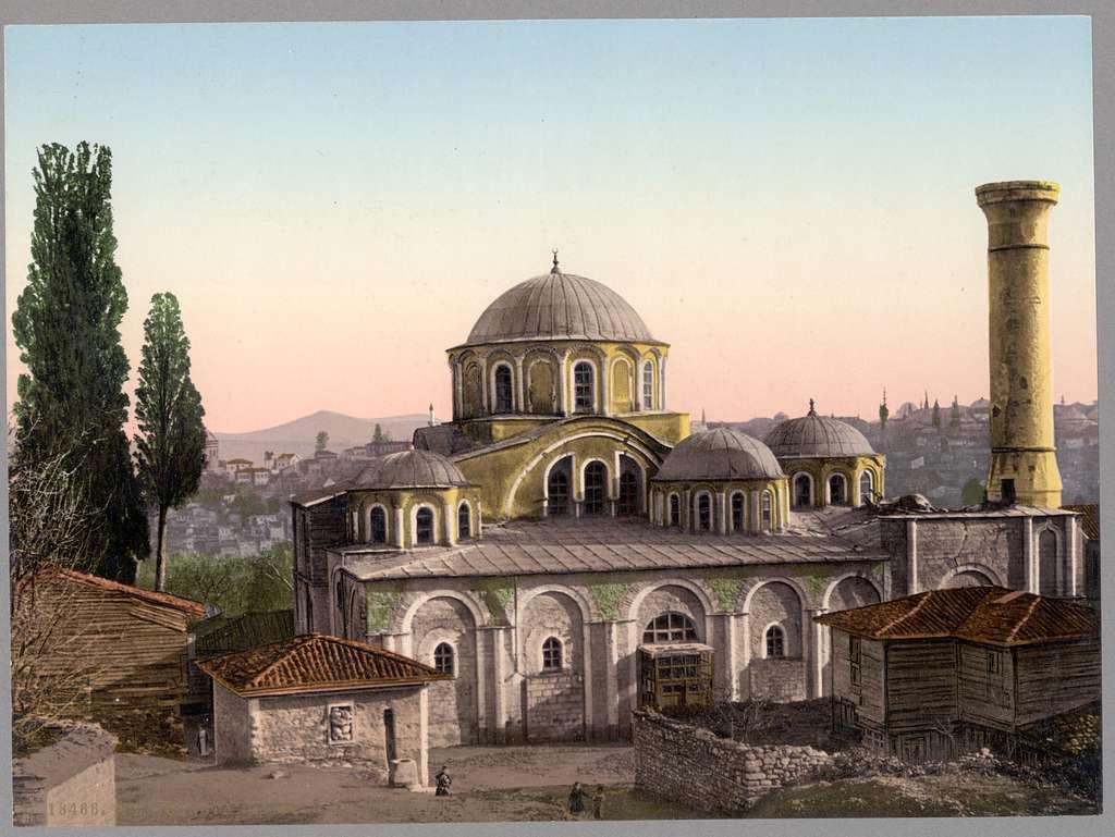 [Kariye mosque, Constantinople, Turkey]
