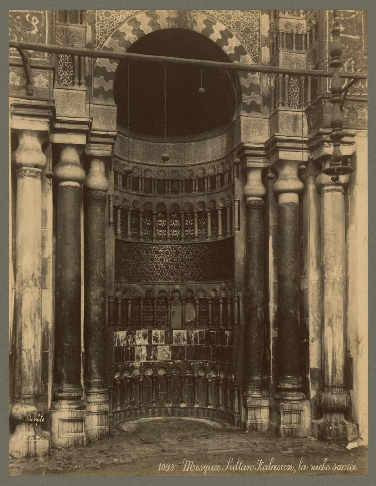 Mosquée Sultan Kalaoun, la niche sacrée / Bonfils.