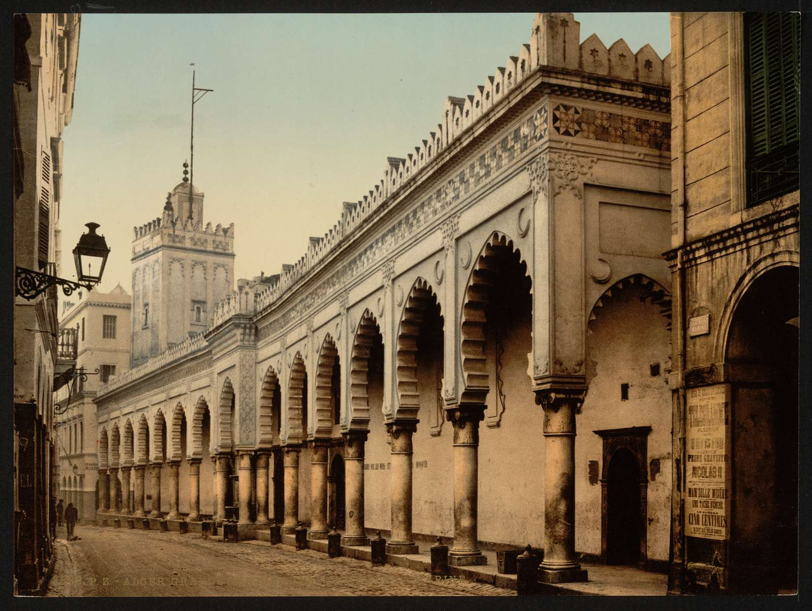 [Great mosque in the marine street, Algiers, Algeria]