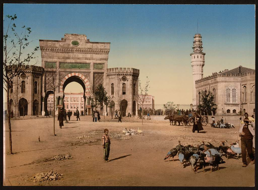 [Seraskierat (i.e., Seraskerat) (War Ministry), Constantinople, Turkey]