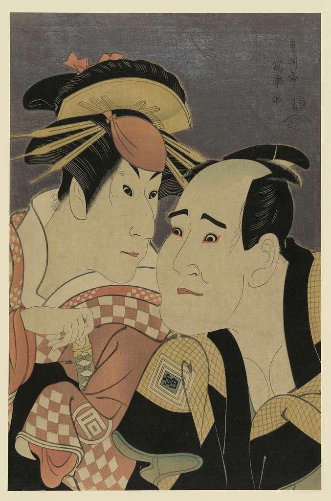 Sandaime sanogawa ichimatsu (no gionmachi no hakujin onayo to) ichikawa tomiemon (no kanisaka tōma)