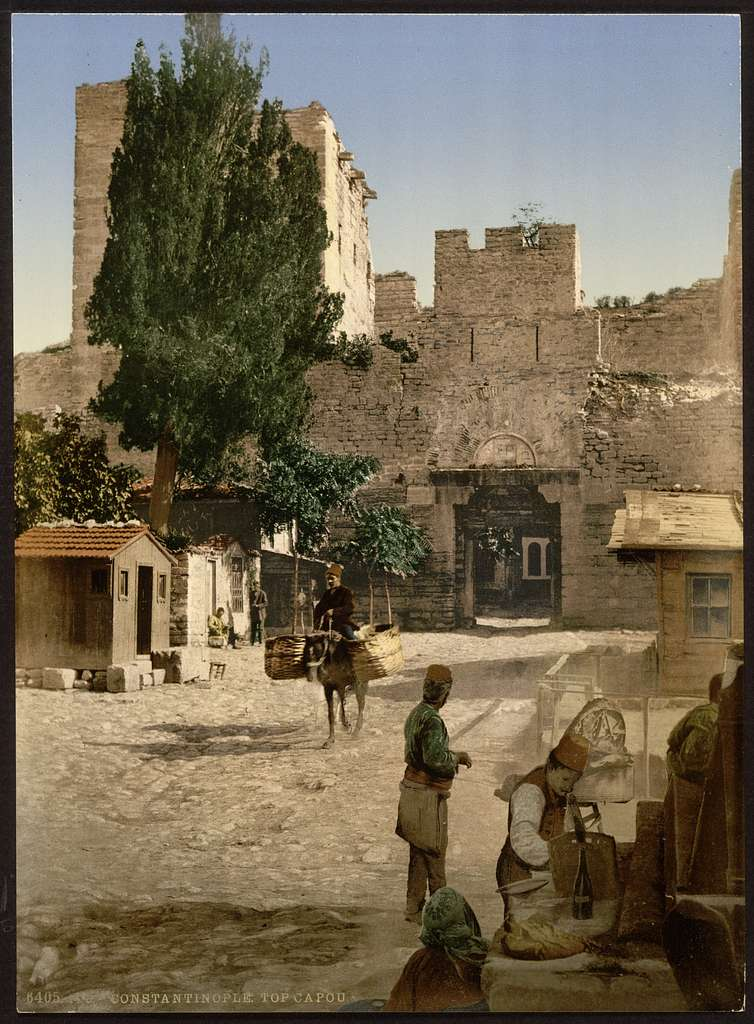 [Top Capou, (i.e., Top Kapı) Constantinople, Turkey]