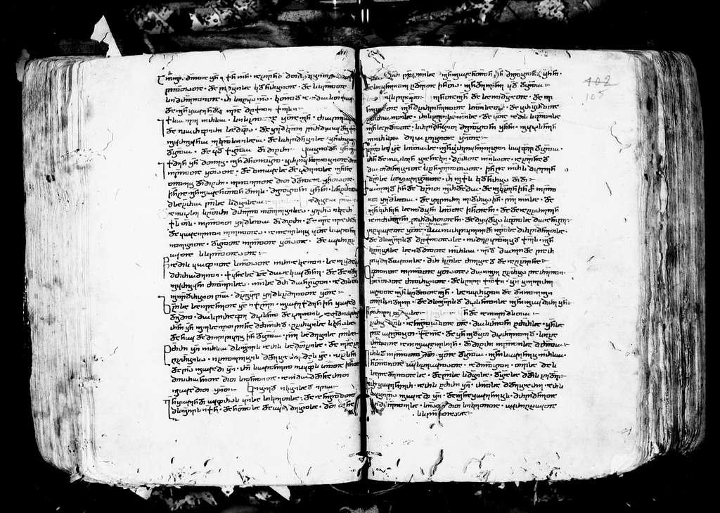 Georgian 40. Menaion (Sept). 13th cent. 283 f. Pa. 42 ft