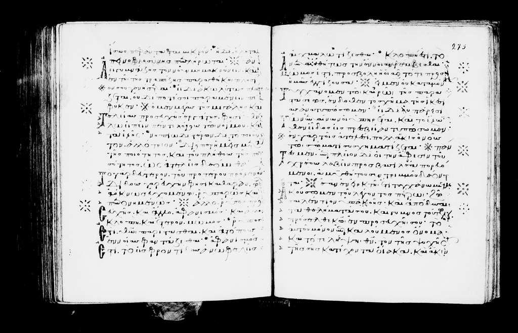 Greek Manuscripts 418. John Climacus