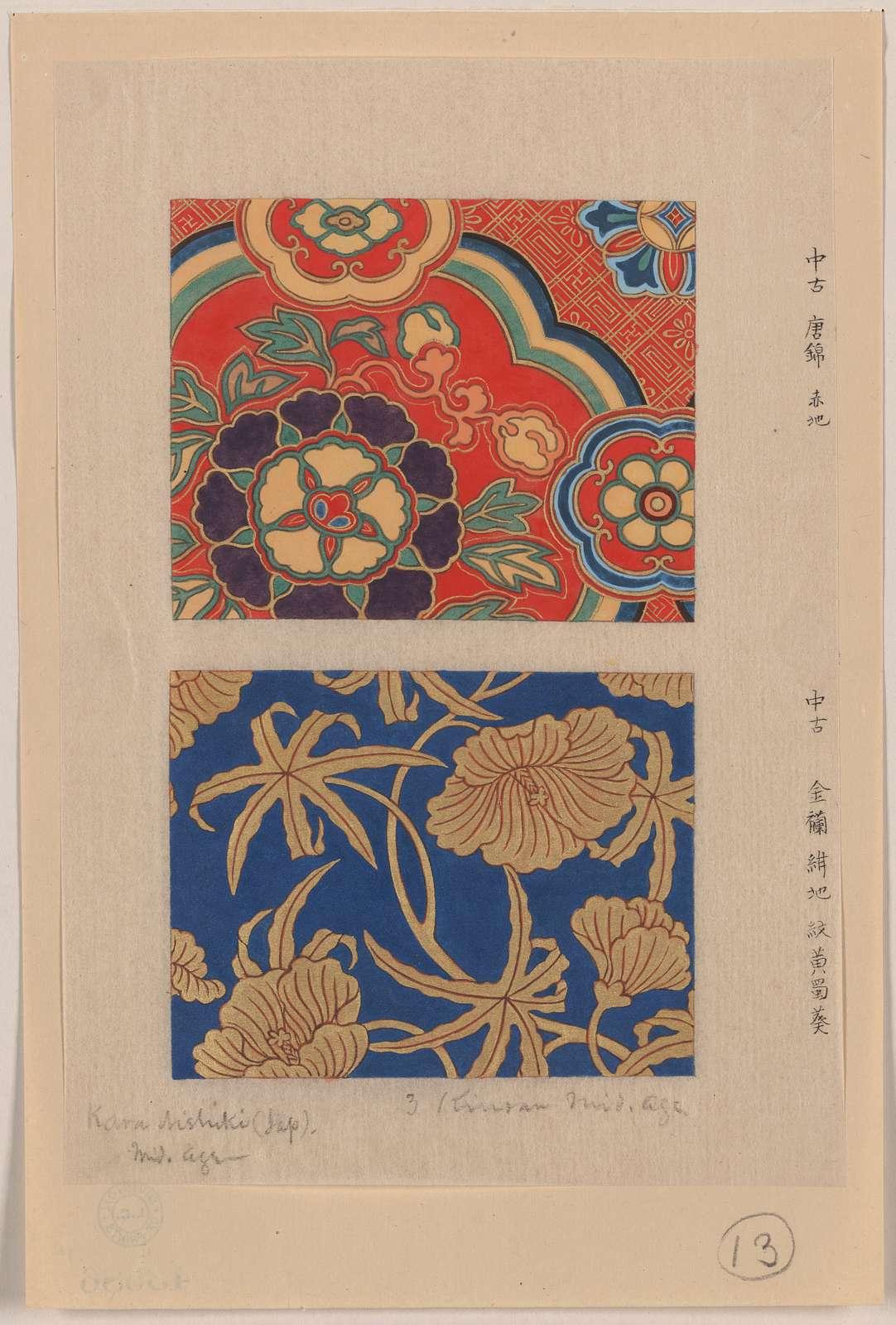 [Kara nishiki (Chinese brocade) with red background] [Kinran (gold brocade) with hollyhock on blue background].