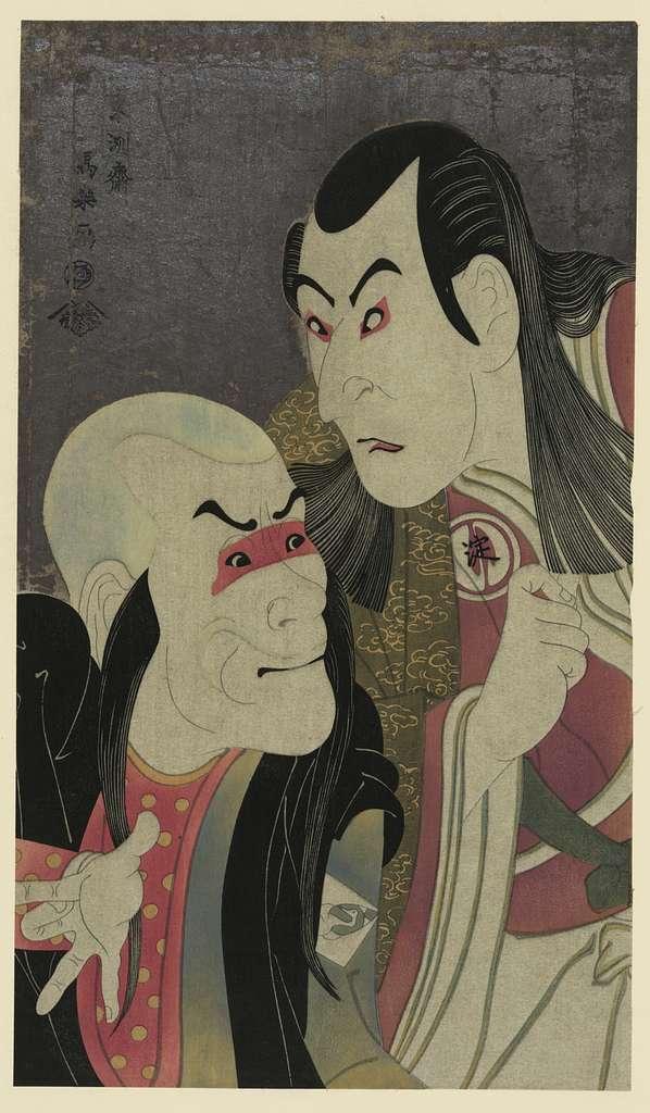Nidaime sawamura yodogorō (no kawatsura hōgen to) bandō zenji (no oni sadobō)