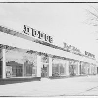 Potomac Electric Power Co. air conditioning and lighting. Exterior of Beal's Motors, Rhode Island Ave.